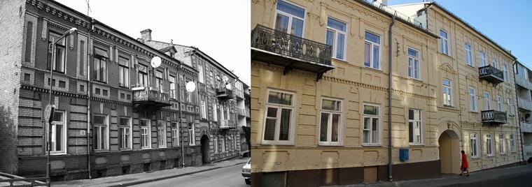 Улица Василька