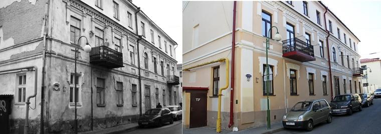 Улица Павловского