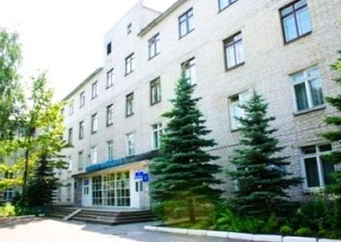 Учреждению здравоохранения «Городская клиническая больница №2 г. Гродно»